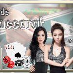 วิธีการเล่นบาคาร่า (Guide Baccarat)